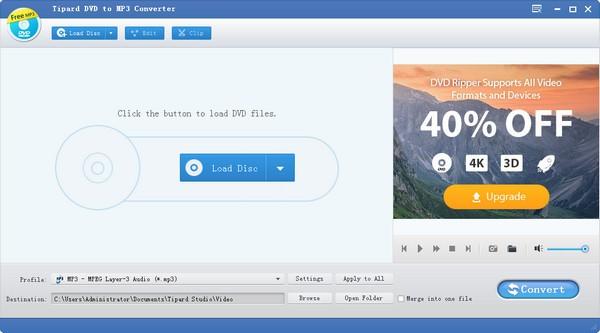 TipardDVDtoMP3ConverterV6.0.16官方版