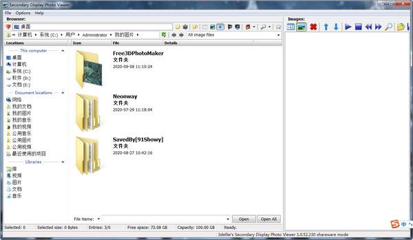 <b>SecondaryDisplayPhotoViewerV1.0.52.230官方版</b>