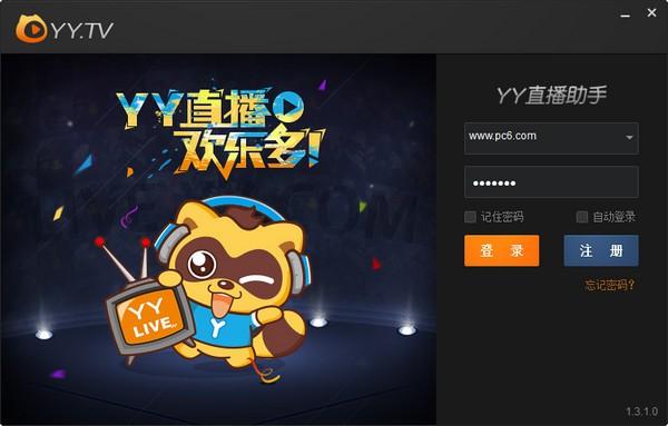 <b>yy直播助手V4.9.0.3官方版</b>