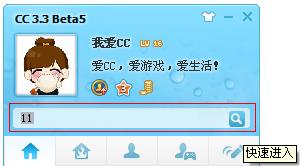 <b>网易cc直播V3.21.27官方版</b>