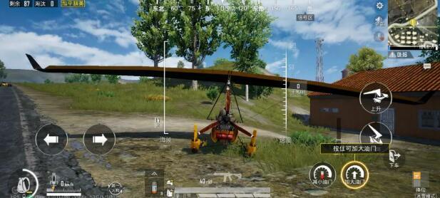 和平精英滑翔机怎么用 和平精英滑翔机操作技巧