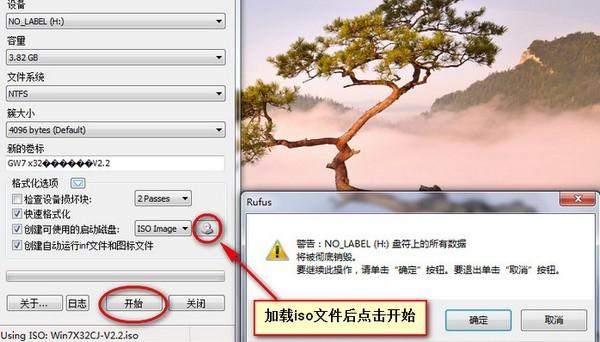 <b>RufusV3.13官网中文版</b>