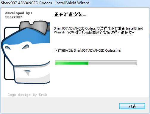 <b>Shark007AdvancedCodecsV14.3.4官方版</b>