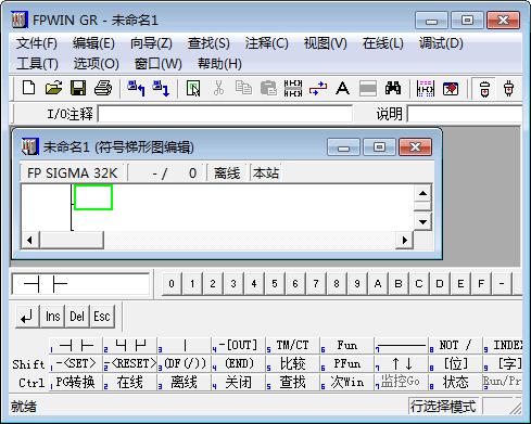 松下PLC编程软件V2.94中文版官方版