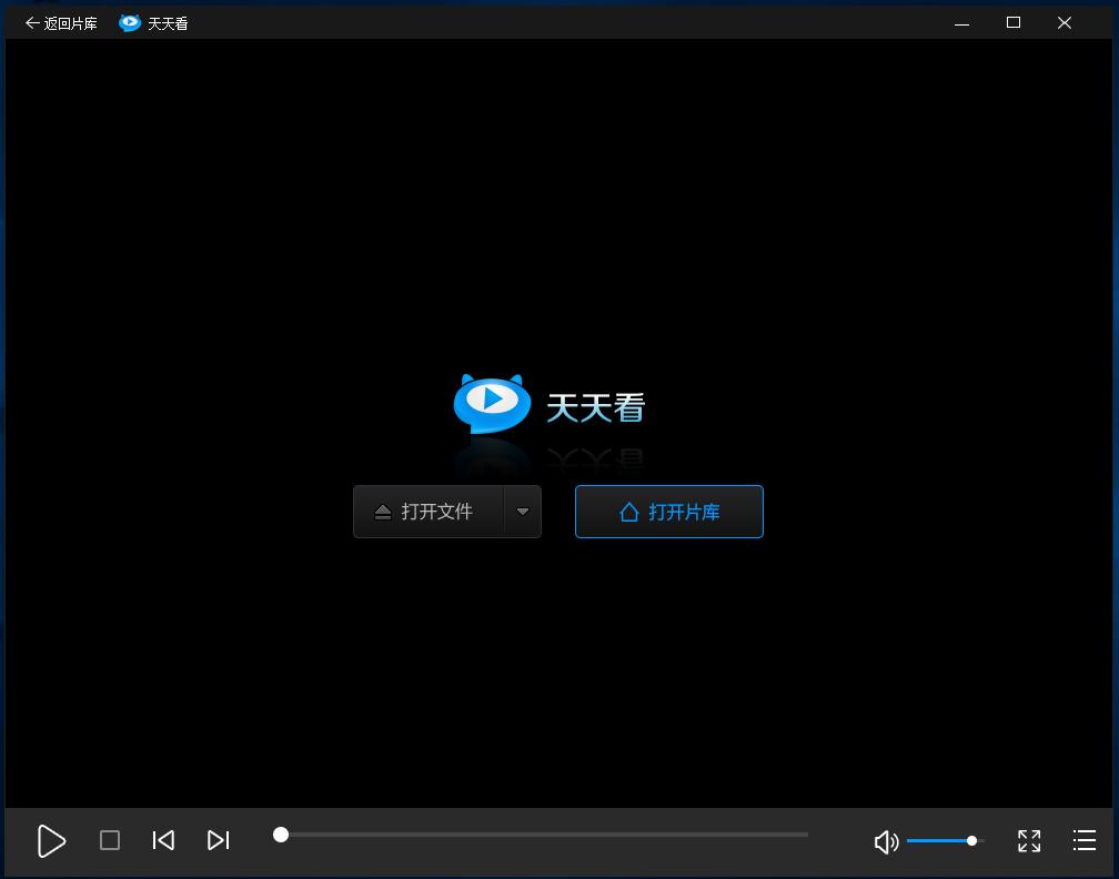 <b>天天看高清影院V8.1.2.27官方版</b>