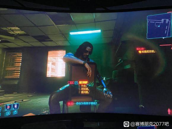 赛博朋克2077强尼你会为我挡子弹选项结局 强尼你会为我挡子弹分支剧情