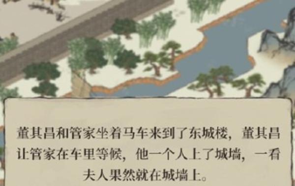 江南百景图城中故事怎么做 江南百景图城中故事任务流程
