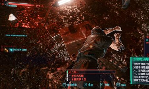 赛博朋克2077血腥仪式任务流程 赛博朋克2077血腥仪式任务怎么做