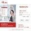 物管王物业管理软件V10.360官方版