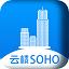 云楼SOHO1.0.6.1