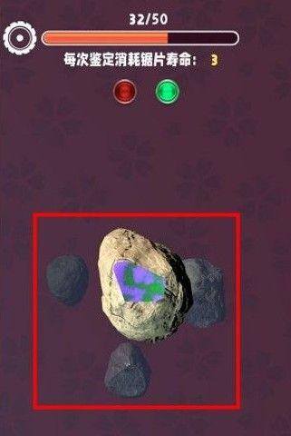 翡翠大师怎么选原石?原石选择技巧攻略图片2