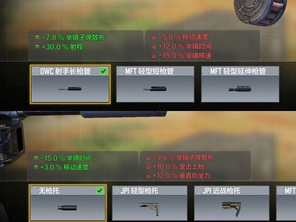 使命召唤手游怀表怎么获得?霰弹枪ECHO怀表兑换攻略图片3