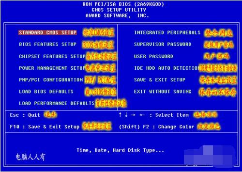 键盘按键检测器(键盘测试软件)截图