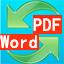 <b>pdf转换成word转换器免费版V2021官方版</b>