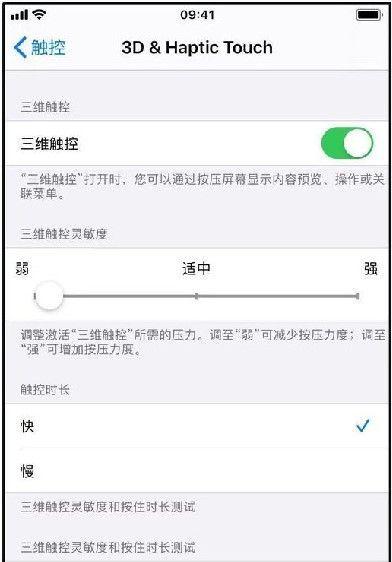 苹果手机电子秤怎么打开 苹果手机屏幕电子秤软件使用方法