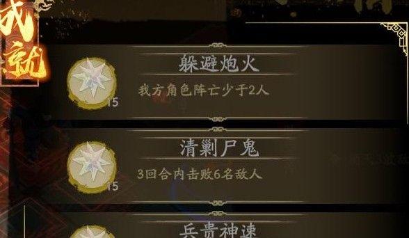天地劫幽城再临幻海迷城1-5挑战攻略 幻海迷城1-5关卡挑战技巧