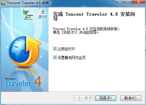 TT浏览器截图
