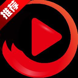 搜狐影音播放器v6.5.3.5最新官方正式版