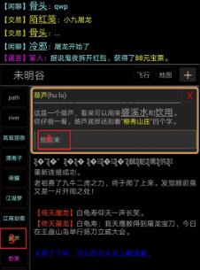 江湖英雄传mud性格怎么选 江湖英雄传mud性格推荐