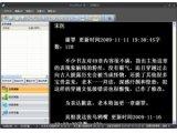 电子小说阅览器StoryView(电子小说阅览器StoryView下载) v1.8.1.1免费版