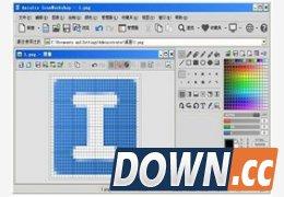 IconWorkshop(图标制作软件) V6.8.1.0 绿色版