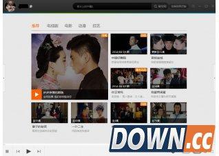 腾讯视频播放器2014(qqlive网络电视) V9.3.368.0官方正
