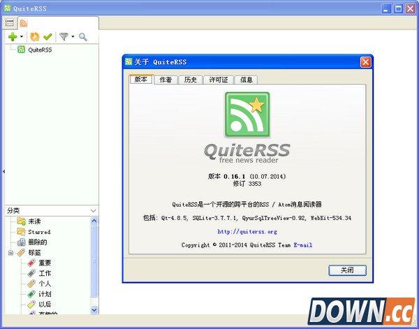 RSS订阅器(QuiteRSS)下载 0.16.2绿色中文版
