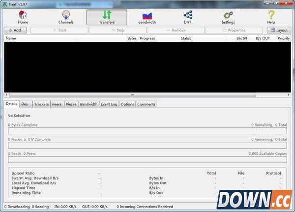 Tixati种子下载工具下载 v1.97绿色版