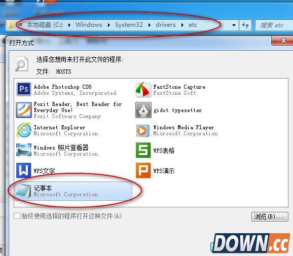 谷歌浏览器无法翻译此网页内容解决方法