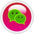 微信轻聊版 v5.2 官方安卓官方Android版