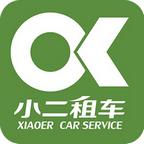 小二租车 v2.5.0 安卓官方Android版