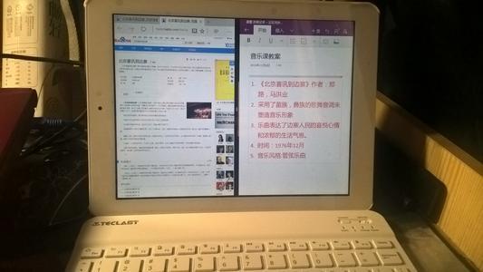 电脑微课备课课程录制软件大全