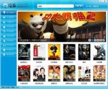 电狐手机电影(电狐手机电影下载) V1.5.11.812 免费版