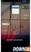 GO桌面EX手机版(主题美化壁纸安全) V5.28.1 for Android安卓版