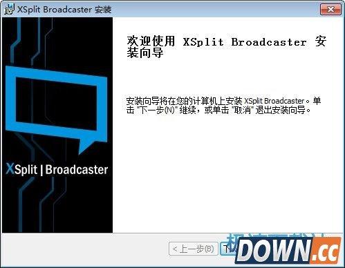XSplit Broadcaster 2.6.1510.26212 多国语言版