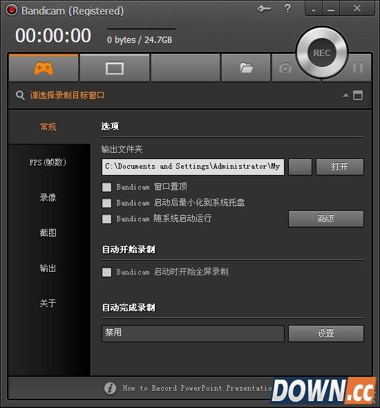 高清视频录制工具Bandicam v2.4.1.902 中文免费版