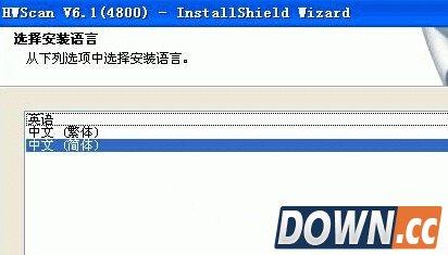 汉王5300a扫描仪驱动(扫描仪专用驱动程序)v6.1官方版