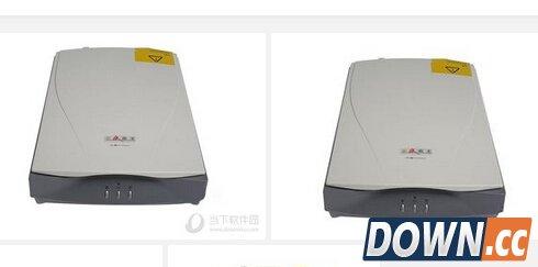 汉王5300a扫描仪驱动 V6.1 官方版