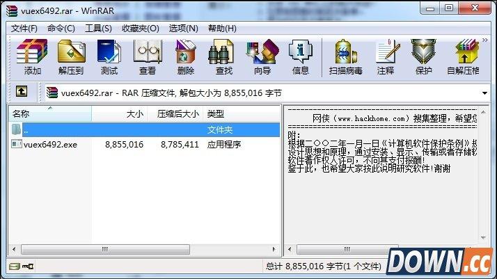 VueScan(万能扫描仪驱动) v9.3.3官方版