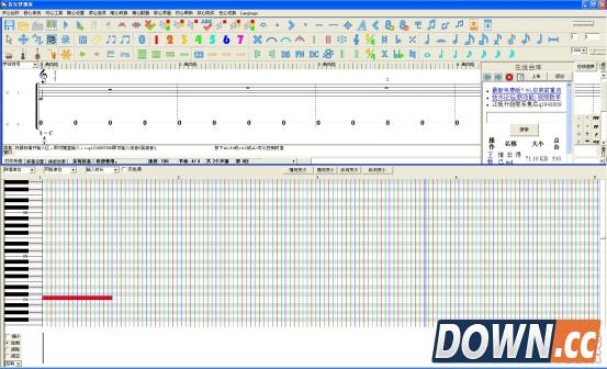 音乐梦想家简谱五线谱midi制谱软件 v7.50 官方版