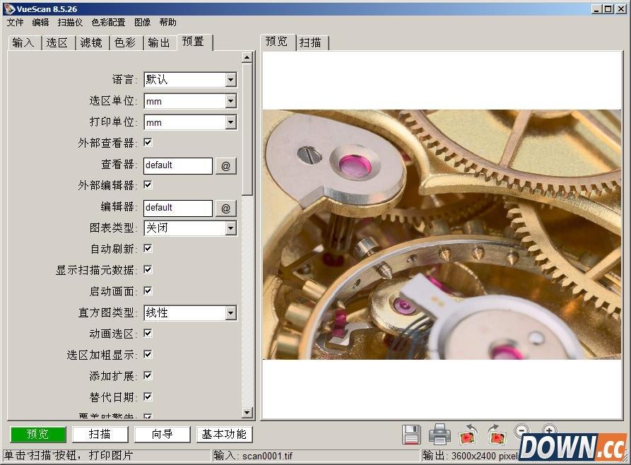 VueScan Pro(扫描仪增强软件) v9.5.29 官方版