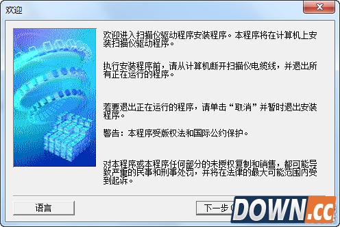 佳能lide210扫描仪驱动 v17.0.4 官方版