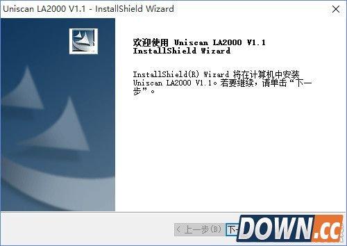 紫光la2000扫描仪驱动 v1.1 官方版