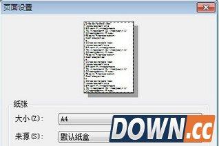 VueScan For Linux V9.5.32 官方版