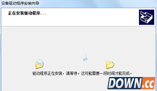 清华紫光F12A扫描仪驱动 v1.0 官方版