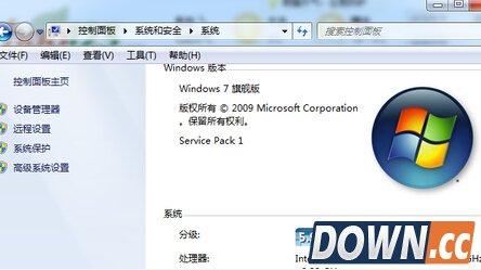 小马win7激活工具 v10.15官方版