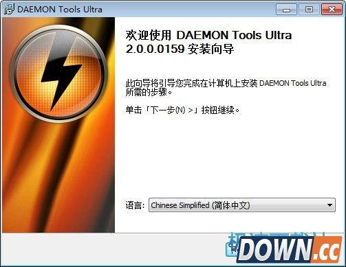 DAEMON Tools Ultra 2.1.0.0160 多国语言版