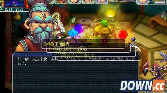 梦幻神器任务黄金甲之谜5x难度攻略
