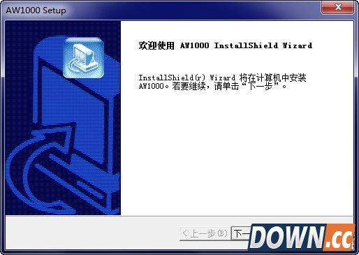 虹光aw1000扫描仪驱动 V1.0 官方版