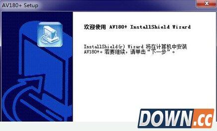 虹光AV180扫描仪驱动 V1.0 正式版